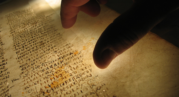 biblical-manuscripts
